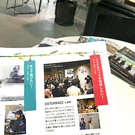 明日7/5(水)は無料開放日!