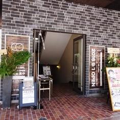 本日「COTERRACE(コテラス)七間町」OPEN!