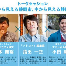 5/31午後ドロップインお休みのお知らせ&イベント参加者様へ